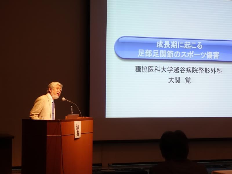 2017.7.21 中津市医師会学術講演会